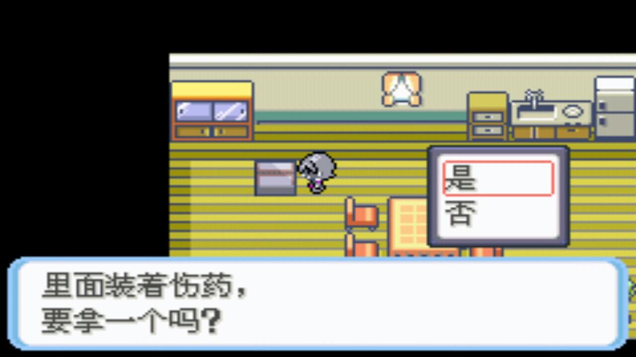 【攻略】口袋妖怪 蛇纹木