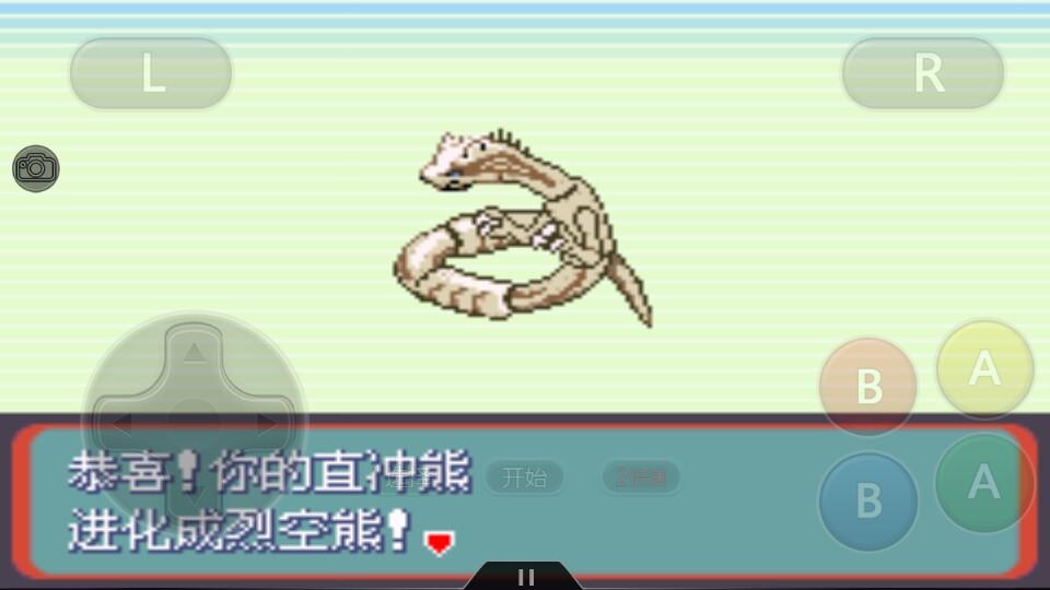 蛇纹木,绝对改变你对口袋妖怪的看法,80%的人都在对你